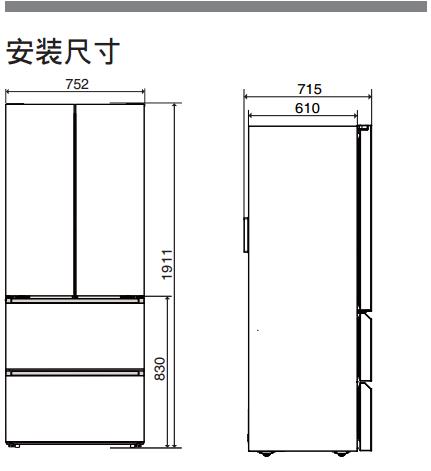 冰箱尺寸一般是多少 蓬萊6061防滑鋁板誠信廠家