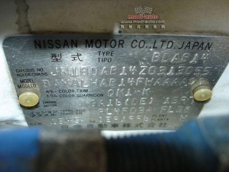 东风风行车架号在哪图片_汽车发动机号和车架号_汽车发动机号和车架号高清图片