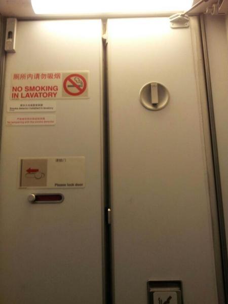 厕所门人体_这张图片是不是飞机上的厕所门?