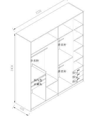 11:58  提問者采納 可以畫成軸測圖一類的,平面上也能展示立體的關系.