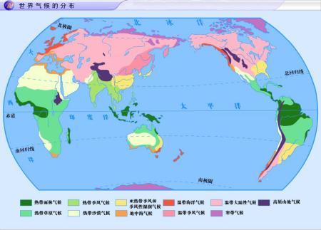 亚洲候类型分布?_亚洲在世界面积最大的气候类型