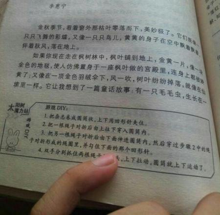 父妻养成日记_关于寒假做见闻的日记一则460字5年级作文