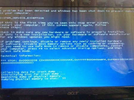 电脑总是自动重启_宏基电脑总是蓝屏后自动重启是什么原因