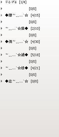 好看的qq非主流情侶分組圖案和情侶非主流個性簽名(繁體字)誰有?圖片