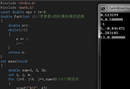 c語言程序編程題 如何學習C語言