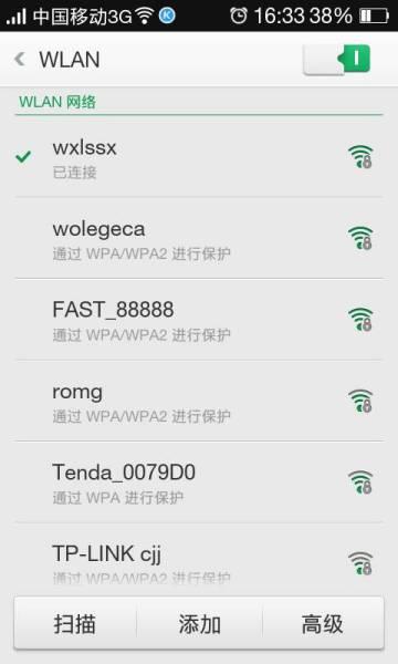 oppo手機wifi打不開米4S 開發版 MIUI9 8.