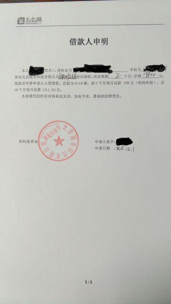 劳动局_如果我所签的劳动合同不是劳动局正规合同,但是此合同