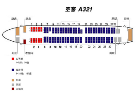 厦航737飞机座位分布�_波音737座位图_波音737座位图高清图片