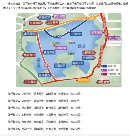 从杭州怎么去千岛湖_杭州西湖旅游路线图-西湖旅游地图/杭州西湖最佳游览路线/西湖 ...