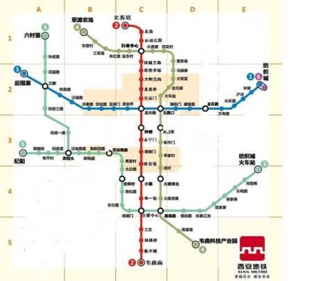 西安地鐵以后會不會修到曲江?圖片