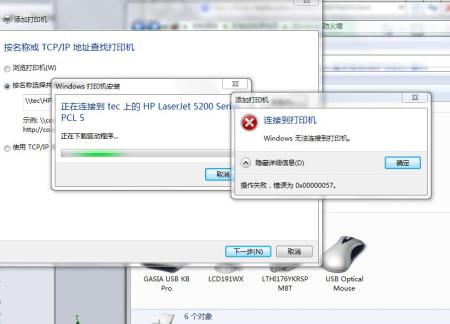 电脑打印机无法usb连接_打印机无法连接到设备_打印机无法连接怎么办