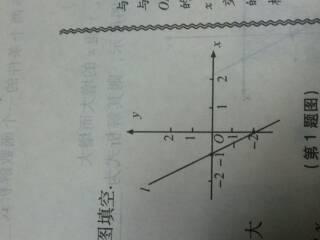 ����y.'9.�9��yb-��#y.'z(�9�-yol_如图,直线y=kx b分另交x轴,y轴于a,b两点,与双曲线y=m