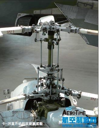 遙控直升機為什么有兩個螺旋槳?圖片