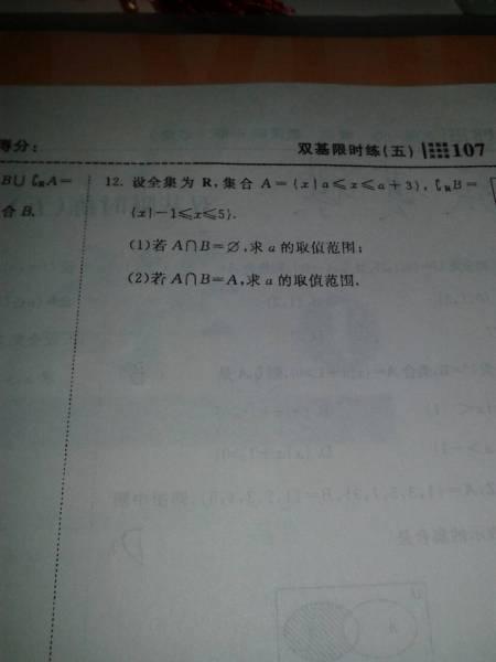 草裙礹c.�N:/��aiy�n:�__百度作业帮
