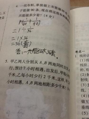 艺术树囹�a_ 谦慕a浌筬w 2014-10-16