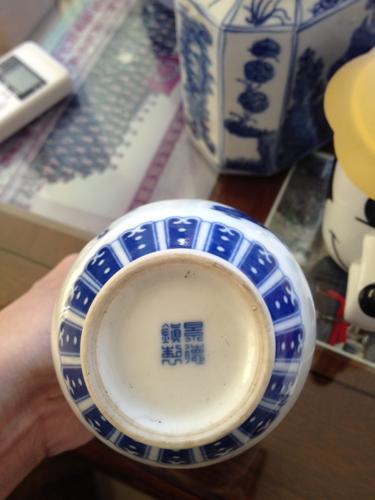 madeinjapan图片_本人有一底部印有madeinjapan字样的日本青花瓷盘,请教相关的知识