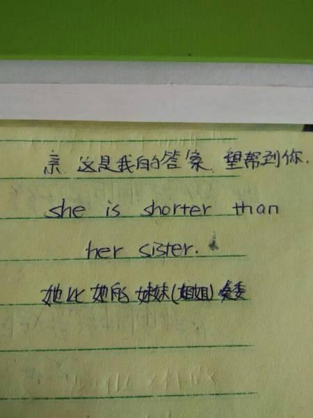 ?ykd9.lz,^XX??H?i*?i_she,shorter,than,is,her sister怎样连词成句