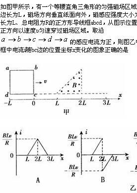 �9�ny��Z��j7��_电路 电路图 电子 原理图 277_390 竖版 竖屏