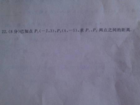 癹��z%-�%�_精彩回答   阷杰癹璸 2014-10-05