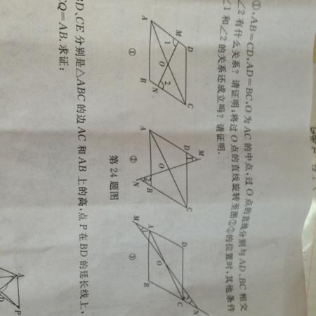 上海公��o#�ad�n�_ad等于cb,所以四边形abcd是平行四边形,m在ad的延长线上,n在cd的延长
