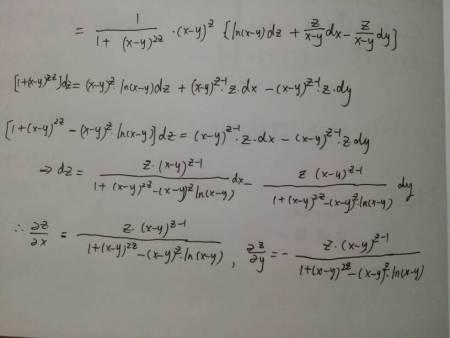 ?zf????9?y.???,_设f(x,y)有一阶连续偏导数,且f(x,x05)=1