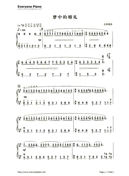 梦中的婚礼简朴完整版_钢琴曲《梦中的婚礼》《放马曲》的简谱,要图片的,而且要清晰一点的.