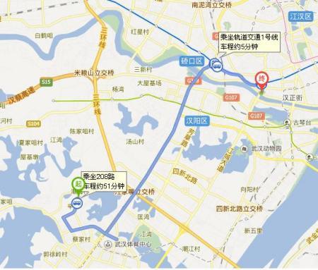 江汉大学文理学院地址_从江汉大学文理学院到汉正街怎么走