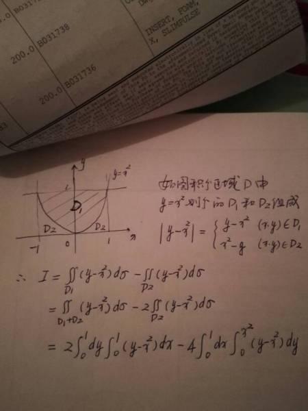 ????y.#y?./yf?x?_高数 定积分的应用∫∫ [ x(1+yf(x^2+y^2)) ] dxdy其中d是有y=x^3