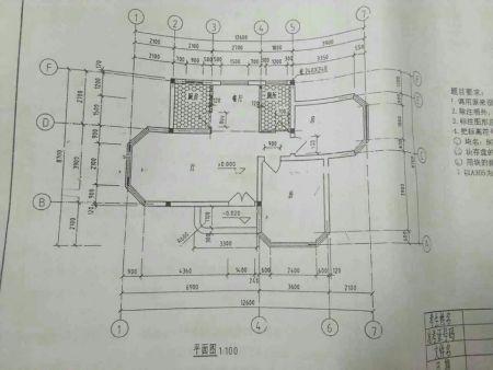 cad平面圖的畫法圖片