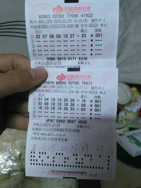 福利彩36选7_广东福利彩票36选7,圆珠笔写的是今天开的,第一次买,不知道这样算不算