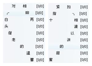 qq情侶分組設計,心形文字圖案圖片