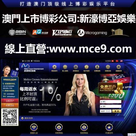 博亚彩娱乐_pt平台娱乐优惠代码有什么用