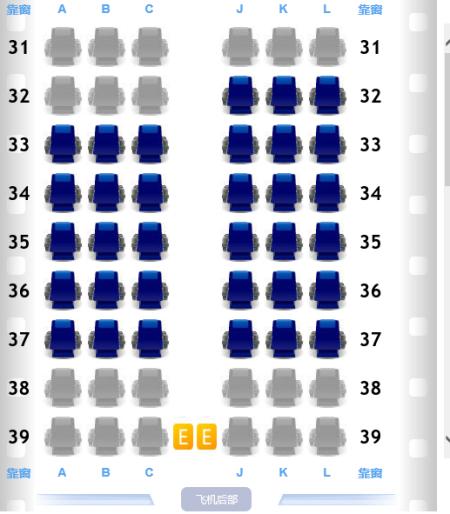 厦航737飞机座位分布�_737的座位分布图-厦航行程单打印-长乐机场23点下飞机-737805fj座位