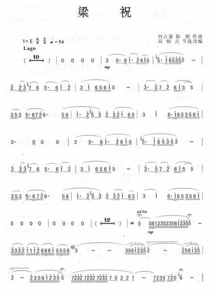 二胡梁祝完整版曲谱_【急】求二胡演奏《梁祝》和《卡农》的伴奏曲和相匹配的简谱,发到我