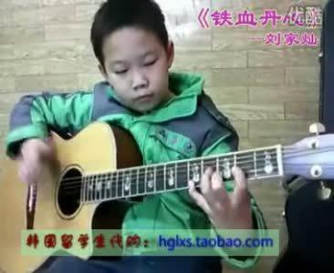 劉家燦彈的吉他鐵血丹心用的是民族吉他還是古典吉他?圖片