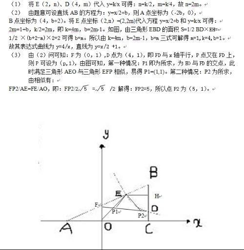 �y�e����ab�`e�/d���yab_【RtABC在直角坐标系内的位置如图所示,反比例函数y=k/x(k≠0)在第