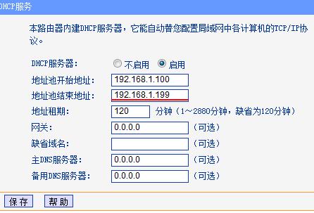 无线路由器ie打不开_192.168.0.1 88-192.168.0.217 88/192.168.0.100 88/192.168.1.88/192.168.0.88.8000