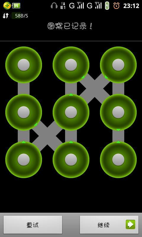 九宫格锁屏_求安卓4.0九宫格锁屏解锁好看的图案 好看但不是很复杂的_百度知道