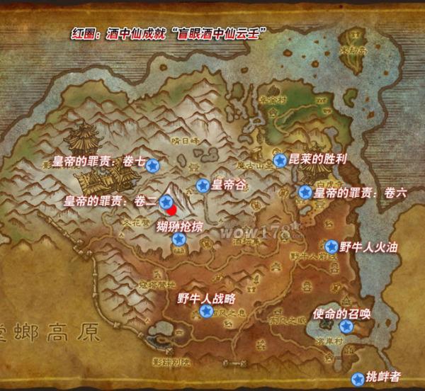 魔兽世界昆莱山_魔兽世界昆莱山地图的不息山在什么位置?_百度知道
