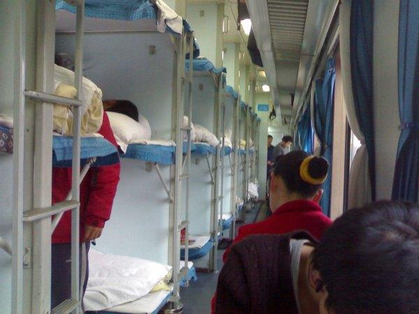 z火车硬卧图片_T字头列车硬卧是什么样子的?_百度知道