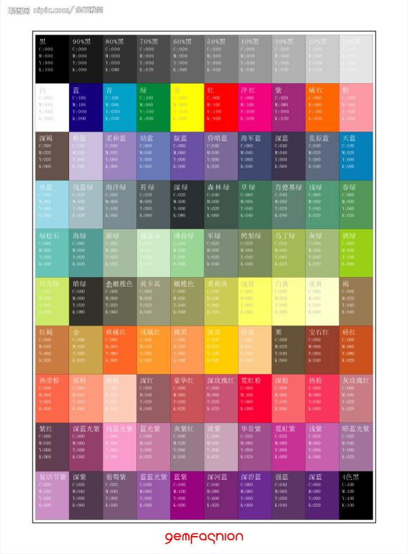 深紫色cmyk色值_找设计常用的几种颜色色值(CMYK)_百度知道
