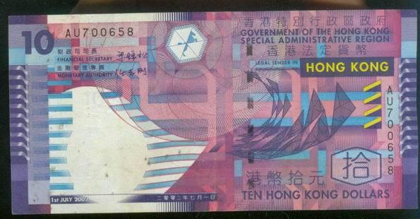 用点组成的图案_十元港币是什么样的 图_百度知道