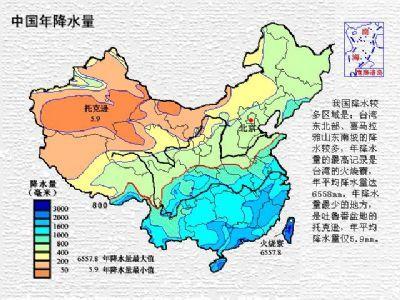 """年降水量怎么算_根据""""中国年降水量分布图"""",描述我国东北地区年降水量的整体 ..."""