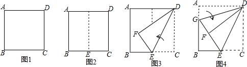 影��ab:e