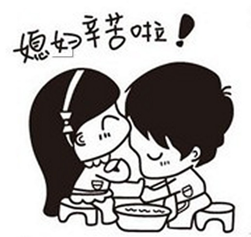 给女朋友洗脚_男生帮女生洗脚图片_裕安图片网