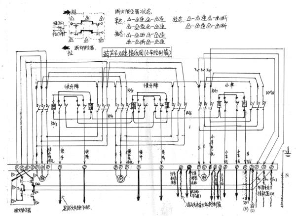 断火限位器工作原理_电动葫芦吊电路图?_百度知道