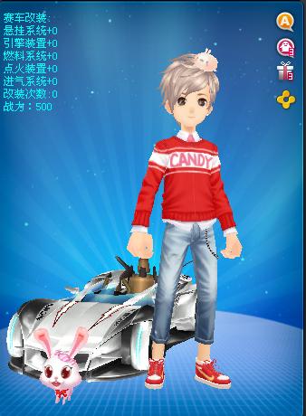 飞车男生最帅搭配_求QQ飞车男生装扮要可爱帅气的。_百度知道