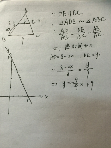 �y.��b&�c��.%��9��:(_【如图,三角形ABC中,AB=8,AC=6,BC=9,如果动点D以每秒2个单位长的速度