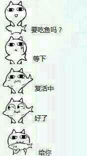 吃鱼表情_谁有这个恶搞兔吃鱼的GIF表情_百度知道