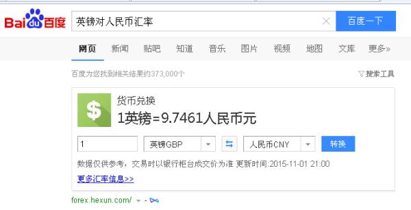 cmcc是什么_retail是什么意思_retailer什么意思中文_retailing是什么意思_unit price ...